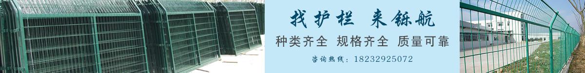 安平县铄航丝网制品有限公司