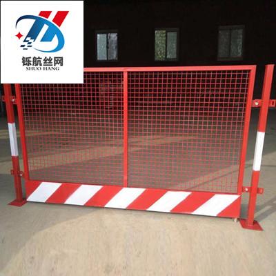 基坑围栏网安装案例